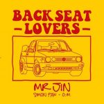 Back Seat Lovers @Terminal
